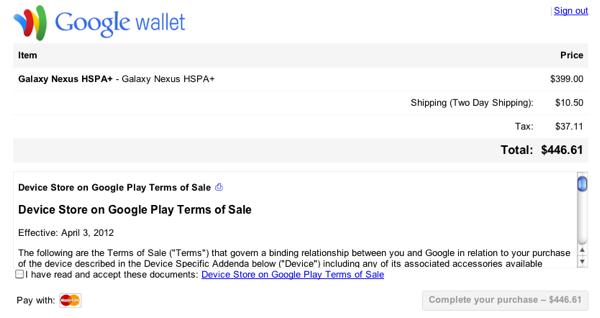 Galaxy Nexus HSPA+